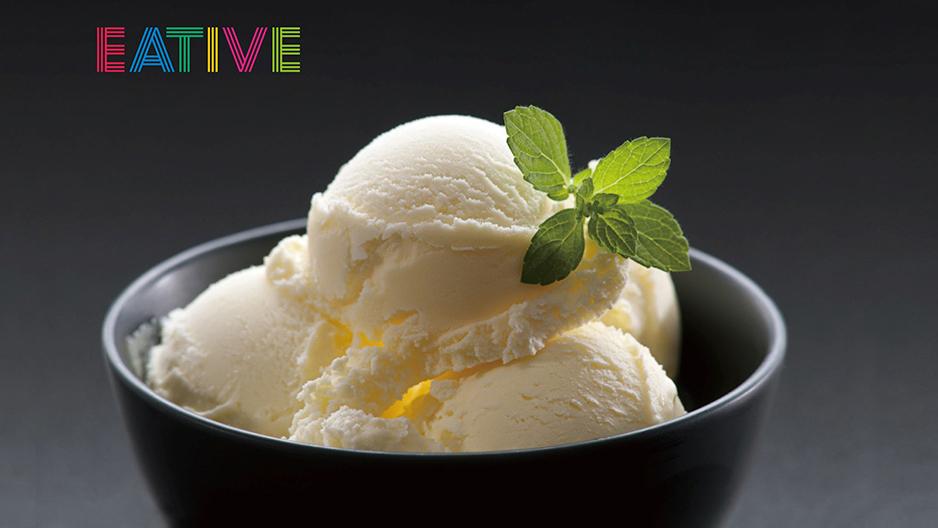 EATIVE创意冰淇淋品牌策划,冰淇淋纸杯设计,创意LOGO设计
