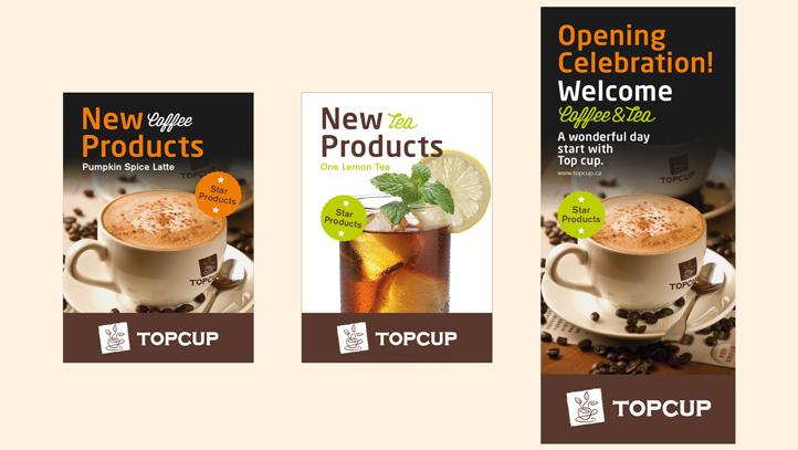 咖啡品牌设计,topcup品牌VI设计,专卖店设计