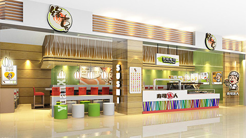 缘喜寿司,餐饮品牌策划,餐饮品牌设计,餐厅装修