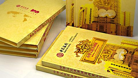 中国银行云南分行