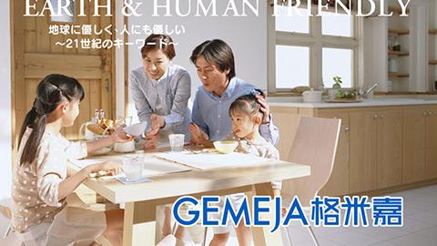 格米嘉净水器品牌策划设计