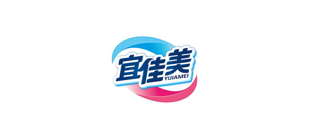 宜家美品牌策划|日化品牌设计|品牌命名|洗衣液包装
