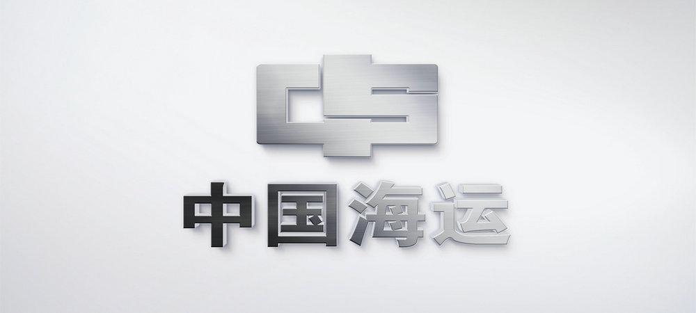 中国海运品牌设计