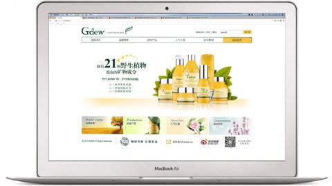 韩国GDEW化妆品策划设计