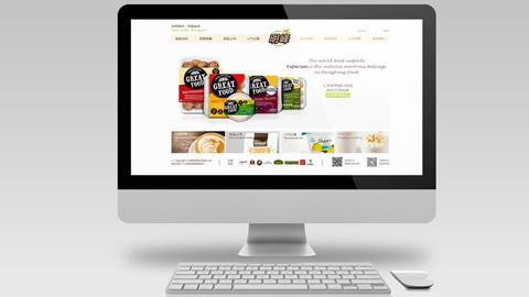 食品品牌设计,网站设计