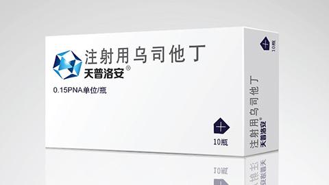 天普药业品牌策划
