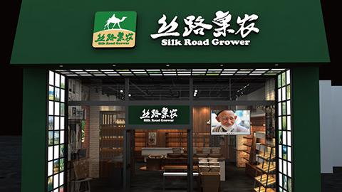 农产品品牌策划品牌设计