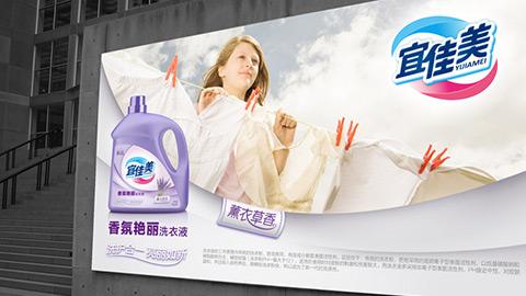 洗衣液包装设计公司