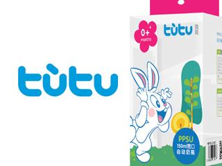婴儿产品包装设计公司