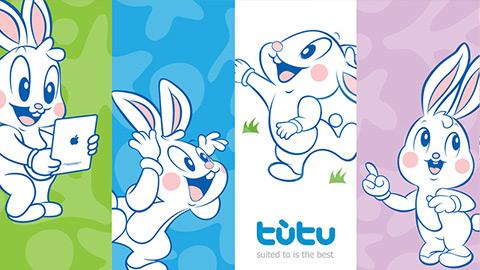 TUTU婴儿用品品牌策划