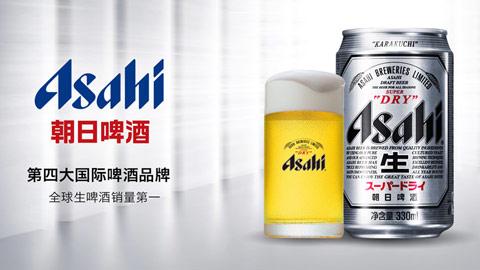 朝日啤酒品牌设计