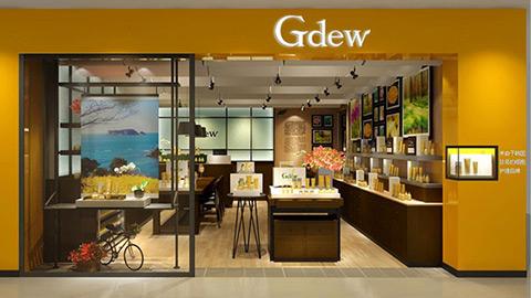 GDEW化妆品店铺设计