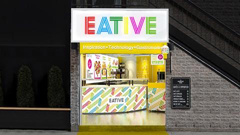 冰淇淋品牌设计