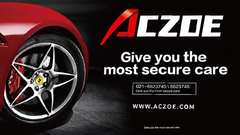 ACZOE汽配品牌策划,汽配品牌VI设计