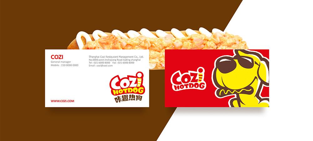 热狗品牌策划与品牌设计