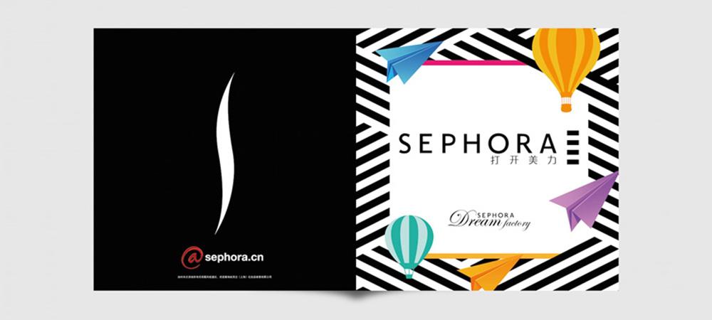 中国品牌设计50强 上海美御品牌设计,专业品牌策划公司,商标设计公司