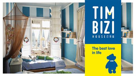 汀贝兹TIMBIZI儿童家具品牌策划
