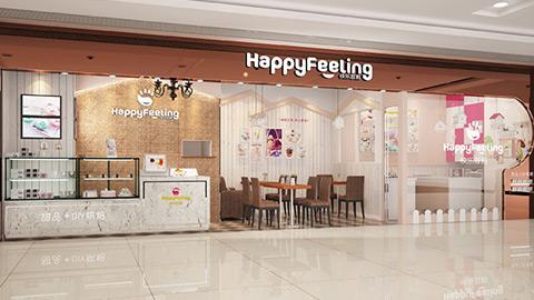 餐饮店铺设计|专业店面设计公司