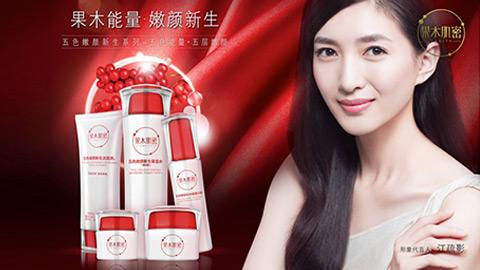 化妆品海报设计,护肤品品牌设计