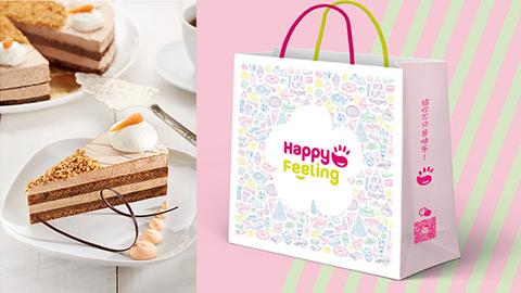 餐饮品牌VI设计、蛋糕甜品品牌策划设计