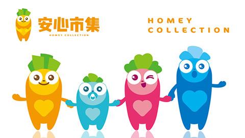 健康食品logo设计,品牌VI设计,商标设计