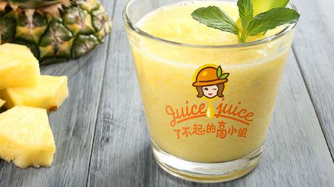 鲜榨果汁品牌设计