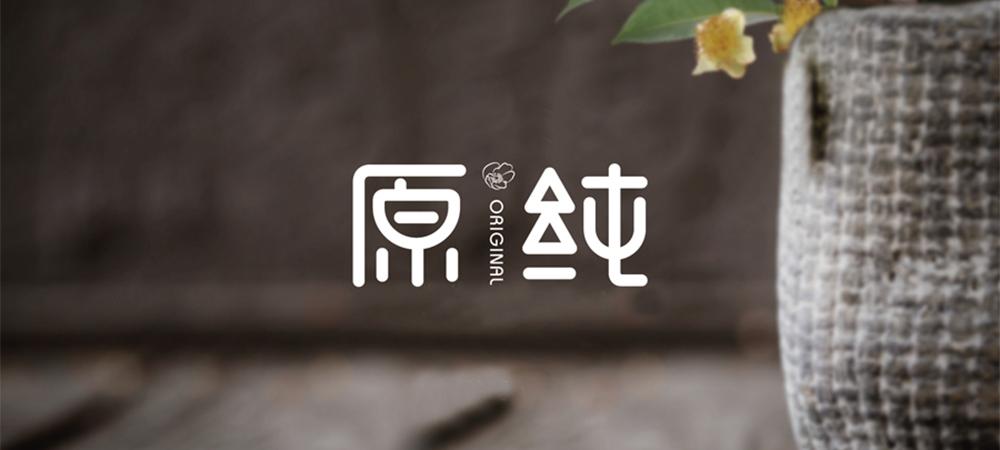 山茶油新品牌创建