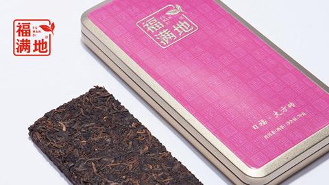 福满地普洱茶-铁罐普洱茶包装设计