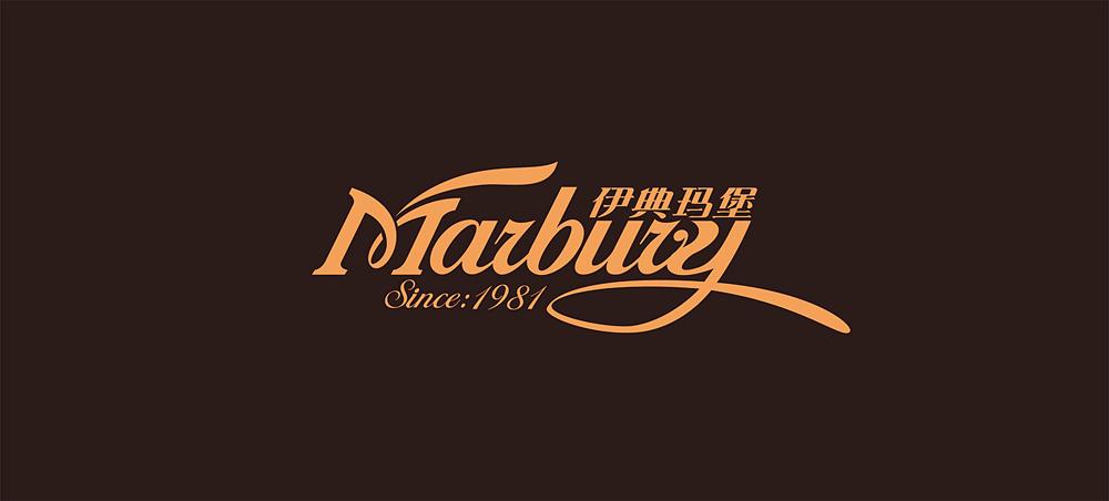 伊典玛堡灯饰品牌策划与设计