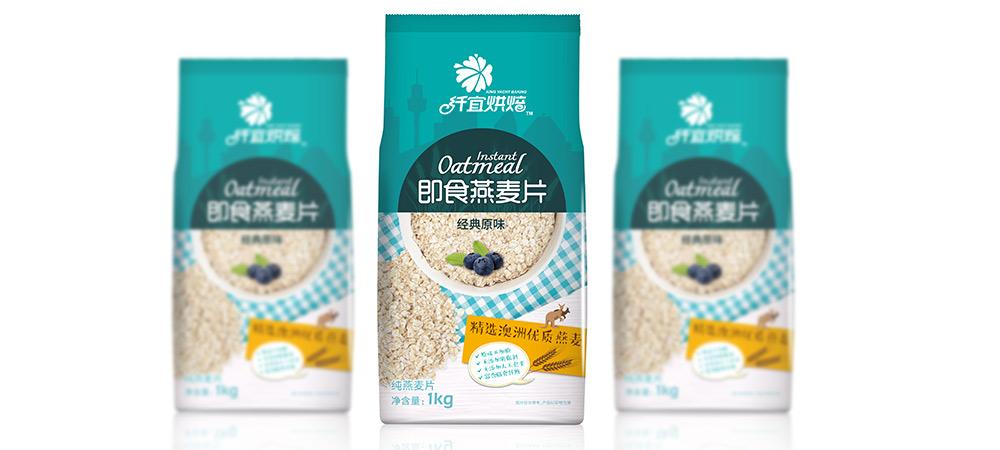 鲜宜烘焙燕麦包装设计