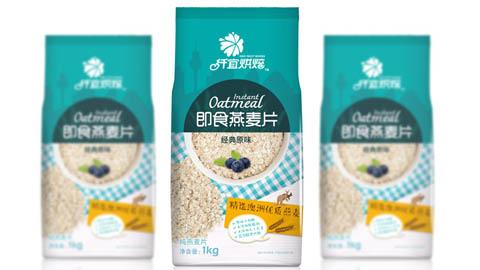 食品包装设计,燕麦包装设计,农产品包装设计,农业品牌设计