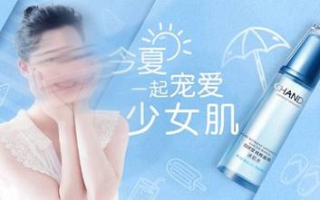 化妆品OEM品牌,如何进行品牌策划?