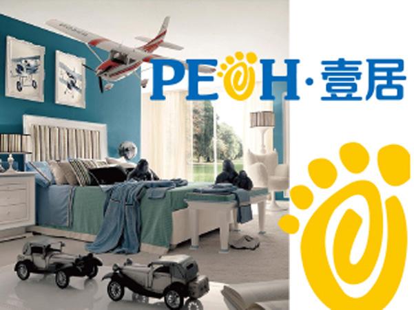 壹居儿童家居品牌形象升级项目完成