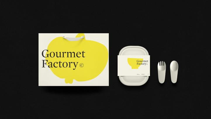 分享一组餐饮品牌VI设计