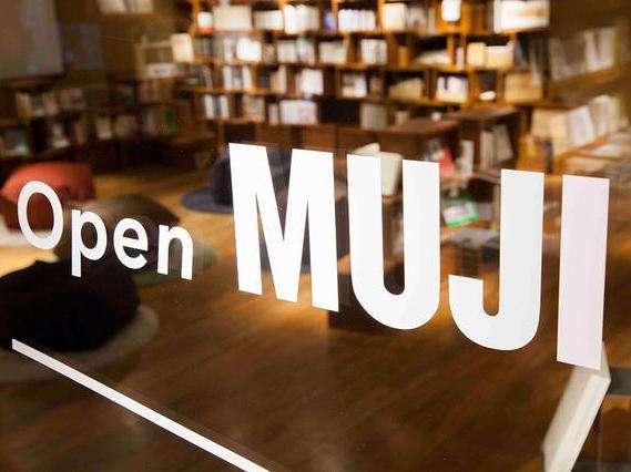 实体店解读系列——MUJI的成功之道