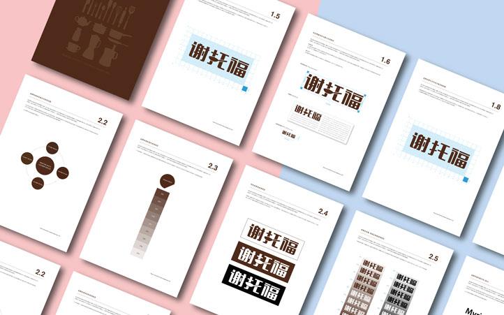 上海包装设计公司服务流程的关键点是什么?