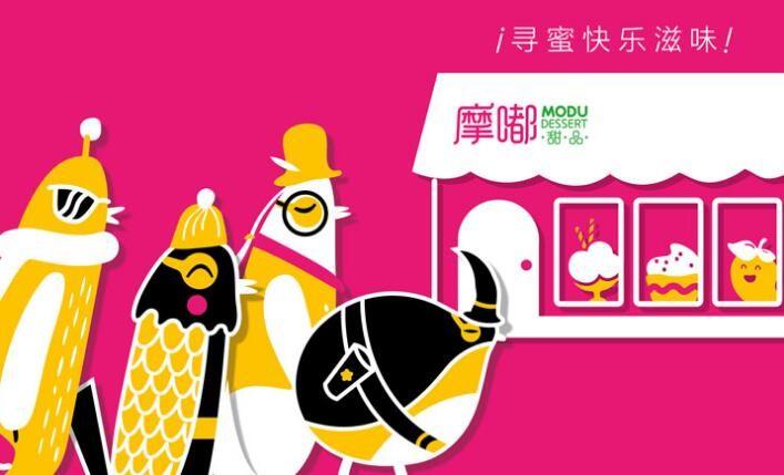 (五)做好品牌策划需要考虑的五点:满足消费者多层次的需求