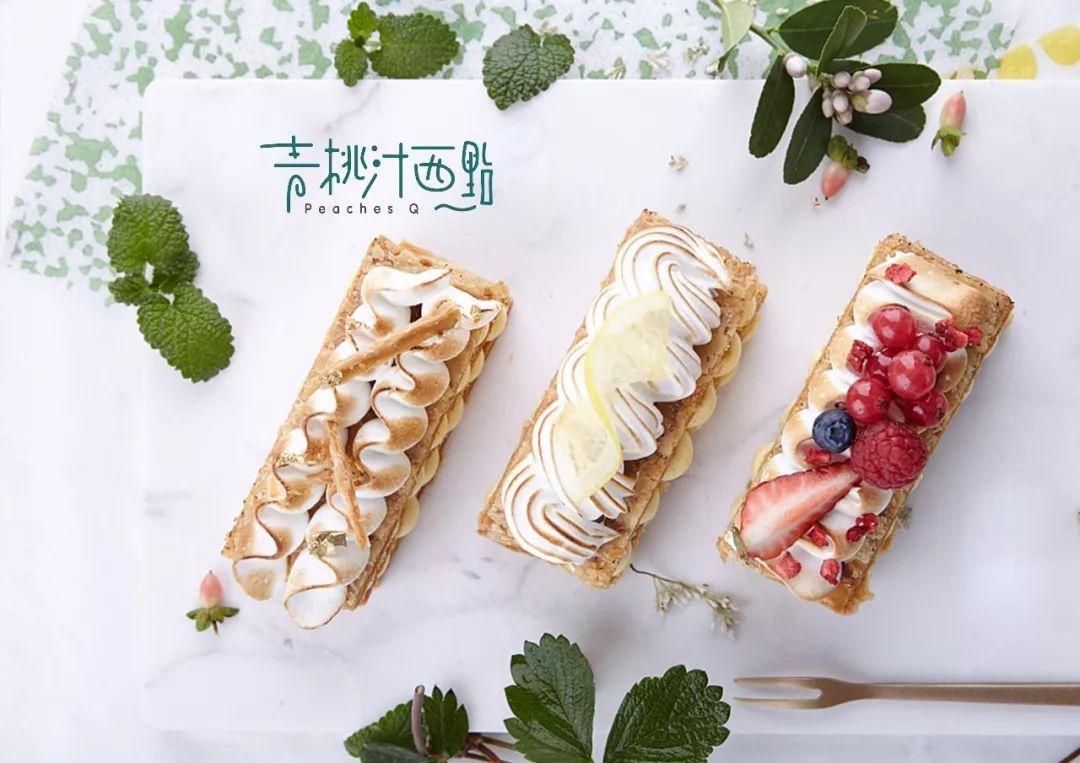 【品牌设计视觉】甜品茶饮优秀的品牌设计