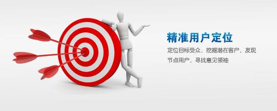 企业精准营销该怎么做?
