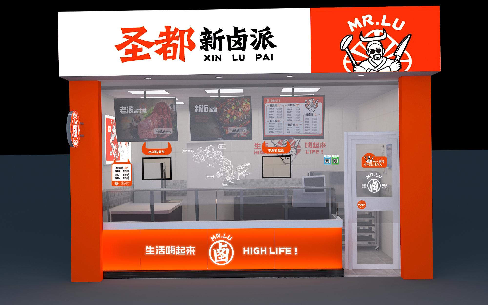 上海策划一个餐饮品牌,需要多少钱?