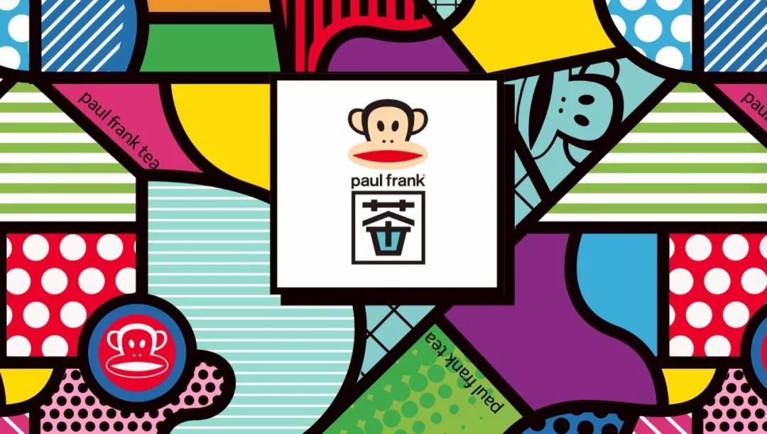 大嘴猴进军奶茶市场