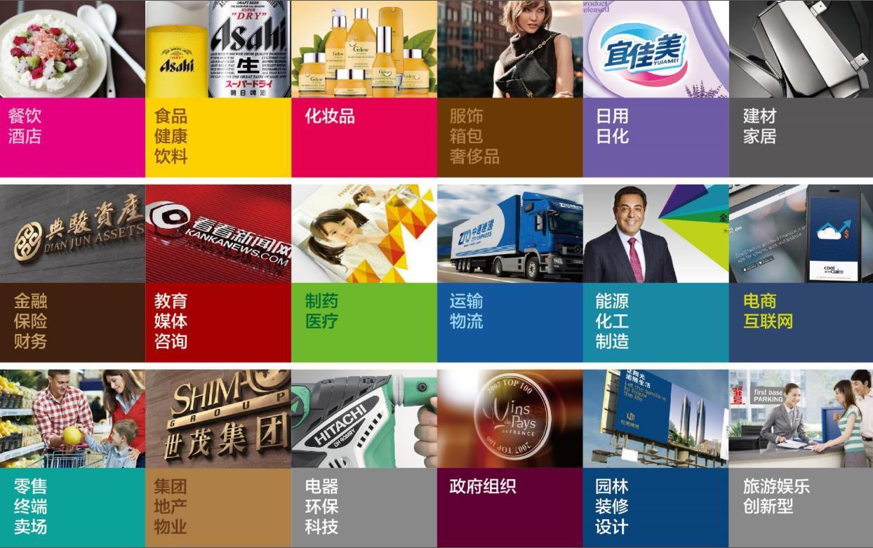 上海美御欧宝体育APP下载全案策划公司口碑怎么样?
