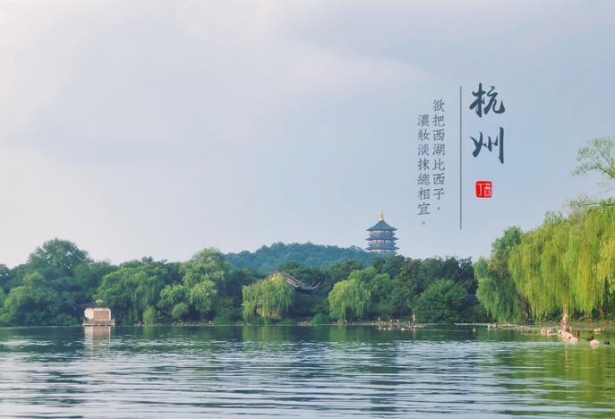 杭州策划公司 产品定价策略如何制定