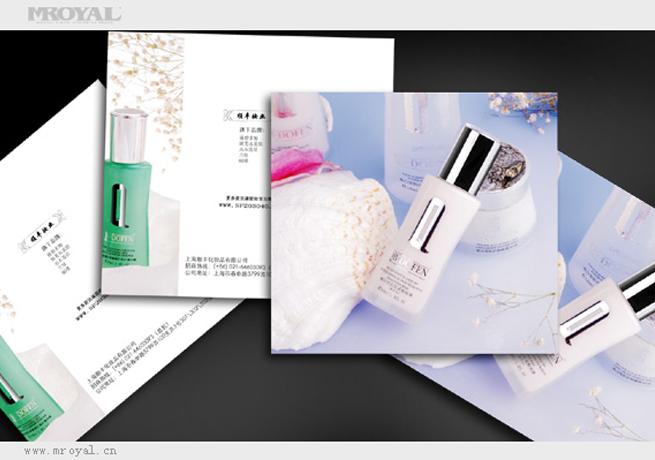 化妆品画册设计