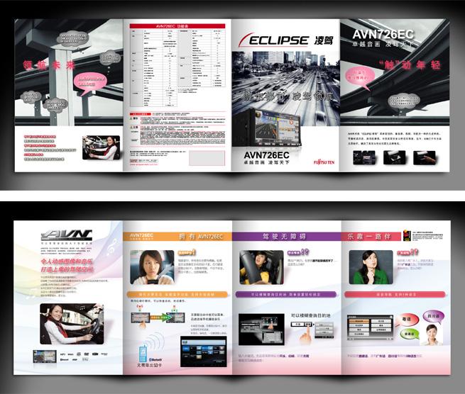 天津富士通天将日本富士通天株式会社先进的汽车音响,信息通讯及电子