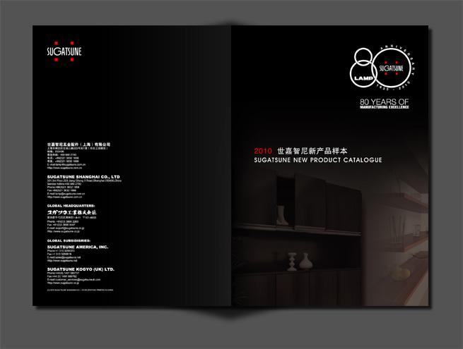 上海美御品牌设计,专业品牌策划公司,vi设计公司,商标设计公司,品牌图片