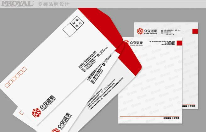 信纸信封设计