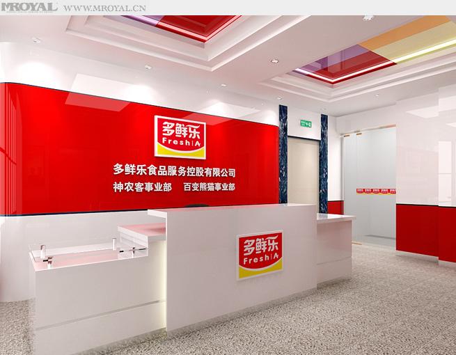 前台企业形象墙设计