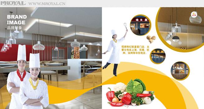 上海美御品牌设计,专业品牌策划公司