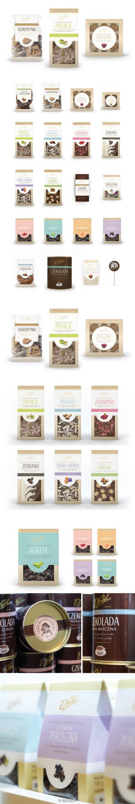 特色的食品包装设计欣赏|美御品牌设计